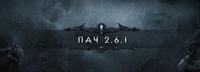 patch_261.jpg