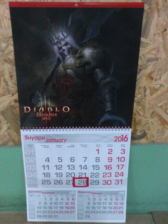 kalendar_big.png